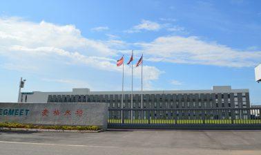 Megmeet Manufacturing Campus - Zhuzhou, China