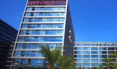 Megmeet Global Headquarters - Shenzhen, China
